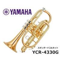 当店ではヤマハより直接取り寄せ、販売しているすべての管楽器を専門のリペアマンが調整・点検を行った上で...