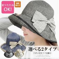 「メール便」での発送となります。   ■商品名 リボン付きブレード帽子  ■サイズ  Aタイプ⇒高さ...