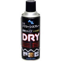 べたつきが少なく潤滑性に優れた高品質の特殊シリコーンオイルを配合。潤滑・離型・防錆・艶出等の高い効果...