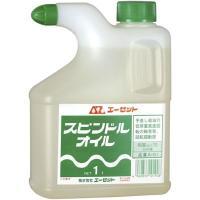 潤滑油。旧通称名の60スピンドルとして使用可能な低荷重高速回転用の一般的な潤滑油です。軸受や回転摺動...