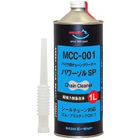 シールチェーン対応 ゴム・プラスチックOK 有機溶剤中毒予防規則適用外  チェーンの隙間に入り込み、...