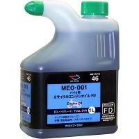 化学合成油[全合成油]・FD級2サイクルエンジンオイル。 分離・混合給油兼用タイプです。  全合成油...