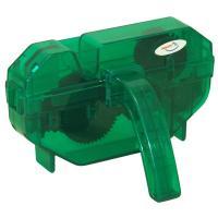 AZ 自転車用チェーン洗浄器 DX (チェーン 洗浄機・回転ブラシ・チェーンマシン)
