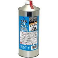 非塩素系溶剤を主剤にした洗浄用スプレーです。 中速乾タイプのため、油汚れをじっくり浮き上がらせるのに...