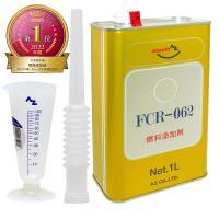 AZ FCR-062 燃料添加剤  1L +メートルグラス100ml ガソリン添加剤