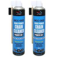 [バイク用 チェーンクリーナー パワーゾル スプレー650ml MCC-002 2本] 水洗い不要の...