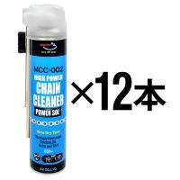[バイク用 チェーンクリーナー パワーゾル スプレー650ml MCC-002 12本] 水洗い不要...