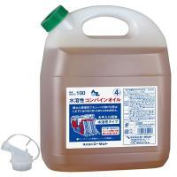 優れた潤滑性でチェーンの伸びを防止します。 油の飛び散りを抑える添加剤配合。  コンバインの各種チェ...