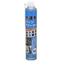 非塩素系溶剤を主剤にした洗浄用スプレーです。中速乾タイプのため、油汚れをじっくり浮き上がらせるのに効...