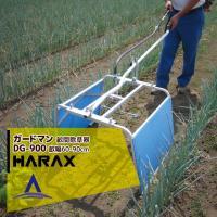 ●噴口は、人力除草用を使用(カバー幅60~90cmに対応) 動力で使用する場合は、低圧で使用してくだ...