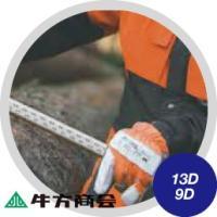 ●木製輪尺に比べて、はるかに軽く、細く、短い輪尺です。 ●折れず曲がらない堅牢な材質に、美しいアルマ...