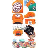 帽子 キャップ ヴィンテージ風ワンウォッシュダメージキャップ 男女兼用 3カラー