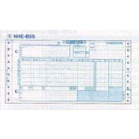 NHE-B5S  統一伝票 ( 連続  )|azumaya