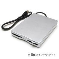 Win7/Win8/Win10/Mac 動作可能/国内メーカー品/日立 フロッピーディスクドライブ PC-UF2231