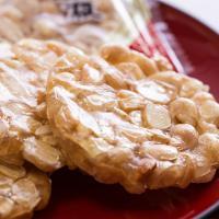 豆板 飛騨銘菓 打保屋 駄菓子 8枚入 ピーナッツ菓子 (ポスト投函-2)