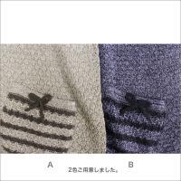 ベスト レディース 秋冬用 前開き 背ボア 毛混 ベージュ/紫 M/L