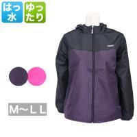 フードジャケット レディース 春秋冬用 長袖 裏トリコット 紫/ピンク M/L/LL