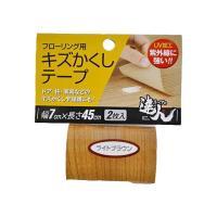 <商品仕様> ●サイズ:幅7cm×長さ45cm(2枚入) ●材質:アクリル粘着剤・PVC・ウレタン ...