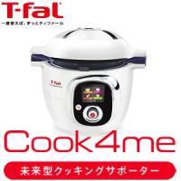 「圧力調理」「炒める」「煮る」「蒸す」という4つの調理法を兼ね備えたマルチクッカー。 61のレシピを...