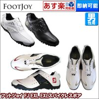 [ FootJoy EXL Spikeless BOA 45322 45337 45201 4521...