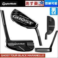 [ TaylorMade GHOST TOUR PUTTER maranello black sok...