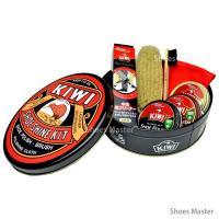 KIWI キィウイ シューシャインキット SK-35A 靴のお手入れセット 大切な方へのプレゼントに...