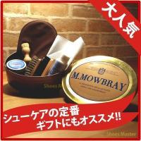 M.モゥブレィ セントウィリアムセット M.MOWBRAYのベストセラー商品をお手頃価格でお使いいた...