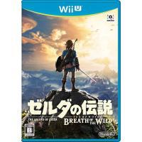 WiiU ゼルダの伝説 ブレス オブ ザ ワイルド ■広大な世界を舞台に、どこに行くのも、何をするの...