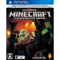 Minecraft マインクラフト : PlayStation Vita Edition ・世界はキ...