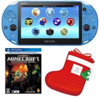 「PlayStation Vita本体」と「Minecraft: PlayStation Vita ...