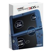 New ニンテンドー3DS LL 本体 メタリックブルー ・3Dで広がるゲーム体験。上画面は、専用の...