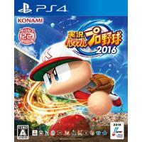 新品 PS4 実況パワフルプロ野球2016 パワプロ2016 ■ついにシリーズ初のPlayStati...