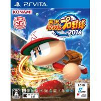 PS Vita 実況パワフルプロ野球2016 パワプロ2016 ■新モード「パワフェスモード」登場!...