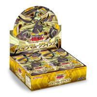 遊戯王ARC-V OCG マキシマム・クライシス BOX ・1パック:5枚入、1ボックス:30パック...