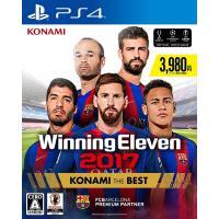 PS4 ウイニングイレブン2017 KONAMI THE BEST