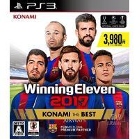 PS3 ウイニングイレブン2017 KONAMI THE BEST