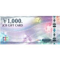D 送料無料 美品Y決済可 ギフト券 / 商品券 / JCBギフトカード(商品券)1000円券 ポイント消化に
