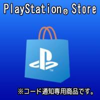 コード専用  プレイステーションストアカード 1000円【プリペイドカード】ポイント消化に