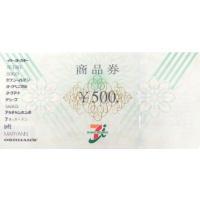 新券 セブン&アイ 商品券 500円  一部・全額Tポイント払い可能!  ※こちらの商品はクレジット...