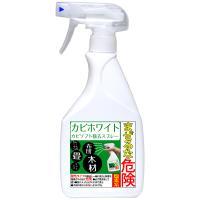 プロも取れないカビが誰でも簡単に取れるカビ取り剤! 日本一のカビ博士が作った特許品。 乾燥すれば赤ち...