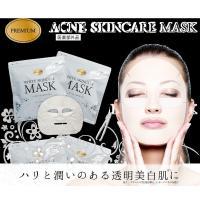 ホワイトスキンケアマスク [医薬部外品]1袋10枚入 抗菌ピンセット付