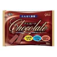 低たんぱくお菓子 グリコ たんぱく調整チョコレート 1枚×16袋