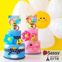 出産祝い おむつケーキ オムツケーキ 名入れ Sassy 歯固め おもちゃ タオル付  ・ポップスター おむつケーキ・