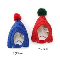 とんがり頭にぽんぽんが可愛い帽子☆BobsonらしいPOPなカラーで元気いっぱい!被る姿を想像するだ...