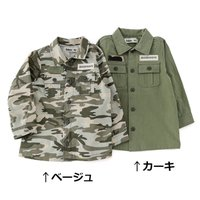 カーキと迷彩柄の2色展開でカッコ良さが引き立つシャツです。胸ワッペン使いがポイントです(^_-)  ...