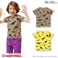 リアルな恐竜たちのシルエットがかっこいいダイナソーTシャツ。 さらっとした肌ざわりの丈夫な綿天竺素材...