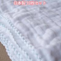 安心安全の日本製です♪綿100% 二重ガーゼのハンカチです。  使うほどに柔らかく肌触りが良くなりま...