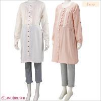 着心地の良い、ガーゼ素材の長袖パジャマ。秋口や春先にピッタリ素材。室温に応じて袖口をロールアップでき...