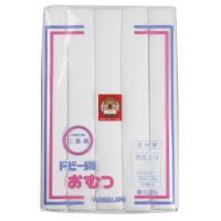 ドビー織仕立て上がり布おむつ 33×70cm 10枚組 日本製