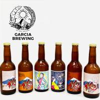 Garcia Brewing 330ml 飲み比べ 6本セット ビール クラフトビール 詰め合わせ 地ビール プレゼント 贈り物 美味しい 地ビール 静岡 母の日